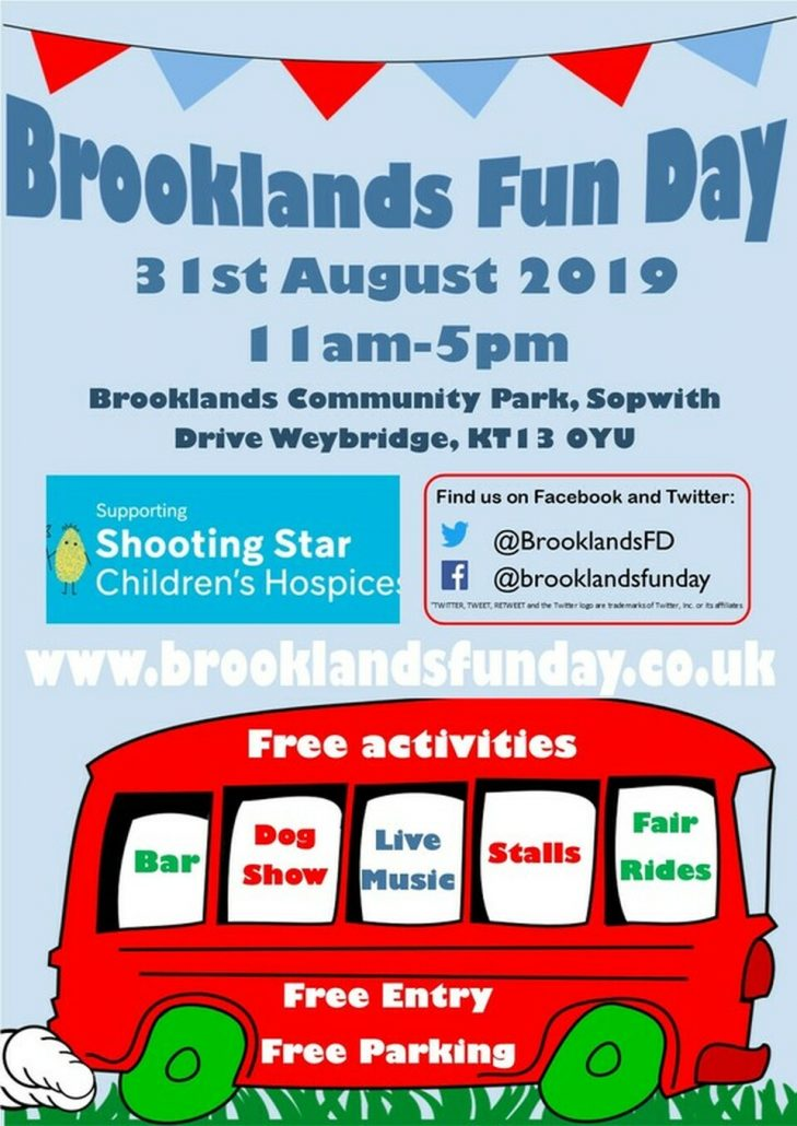 brookland family funday